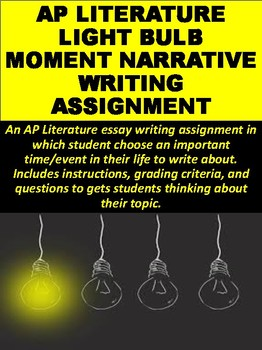 AP Literature Light Bulb Moment Narrative Writing Assignment