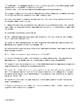 AP Psych Social Psychology term review