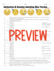 AP Psychology- Motivation & Emotion (Unit 8) Definition Homework & Quiz