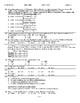 2017 AP Statistics Second Semester Final Exam 6 versions pdf