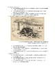 AP US History Period 6 (1865-1898) SAQs