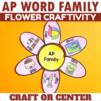 AP Word Family Flower Craft or Center