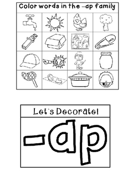 AP Word Family Interactive Notebook