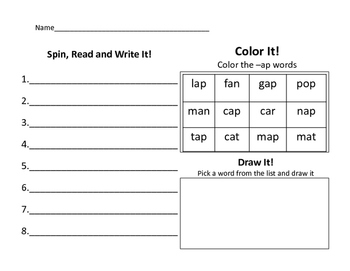 AP Word Family Spinner and Activity