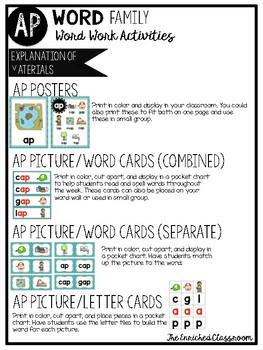 AP Word Family Word Work Activities