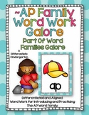 AP Word Family Word Work Galore-Differentiated and Aligned