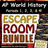 ESCAPE ROOM BUNDLE - AP World History Modern (WHAP) - Peri