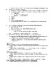AP chemistry standards based curriculum (linear version)