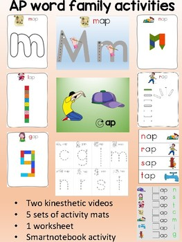 AP word family activities and videos