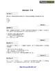 APICS CLTD Test Simulator and Exam Quality Preparation Material