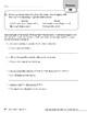 APP SENTENCES:  Review 4