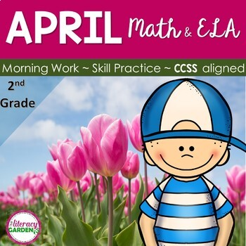 MORNING WORK & SPIRAL REVIEW for 2nd Grade - APRIL