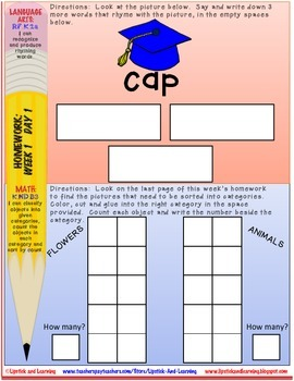 APRIL KINDERGARTEN HOMEWORK PACK Common Core Aligned