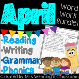 1st Grade APRIL Lesson Plans Bundle with Activities & Word Work!