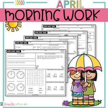 APRIL Morning Work 2nd Grade MATH and ELA