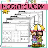 APRIL Morning Work 2nd Grade MATH and ELA PRINTABLES PACKET