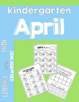 APRIL Printables: {Literacy & Math} NO PREP