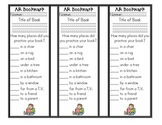 AR (Accelerated Reader) Bookmark