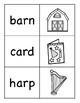 AR R-Contolled Picture Word Match Cards