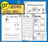 AR Sound Worksheets - /ar/ digraph (NO PREP)