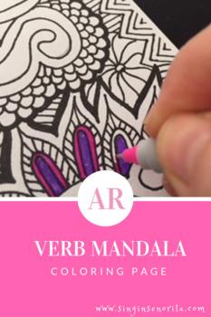 AR Verb Mandala Coloring Page
