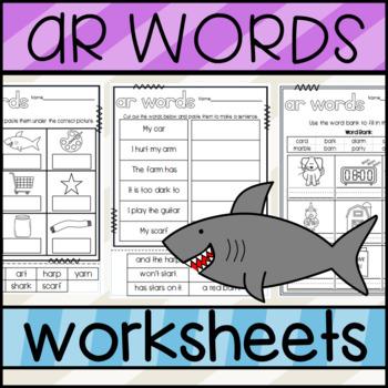 AR Words Worksheets
