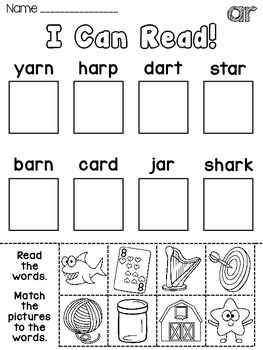 Ar worksheets