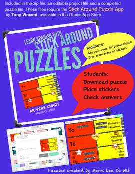 AR verb conjugation puzzle
