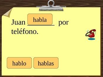 AR verb practice