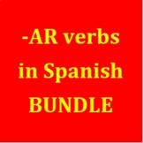 AR verbs in Spanish Bundle