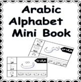 ARABIC ALPHABET CARDS- TRACING
