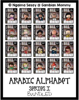 ARABIC ALPHABET SERIES™ I BUNDLED