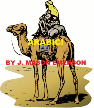 LANGUAGE: ARABIC (FUN ACTIVITIES INCLUDED)