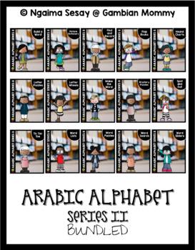 ARABIC LETTER FORMS PRESCHOOL SERIES II BUNDLE