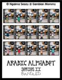 ARABIC ALPHABET SERIES II BUNDLE