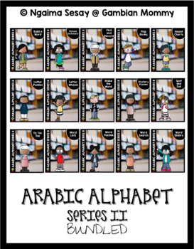 ARABIC ALPHABET SERIES™ II BUNDLED
