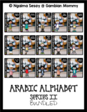 ARABIC ALPHABET SERIES™ II BUNDLED
