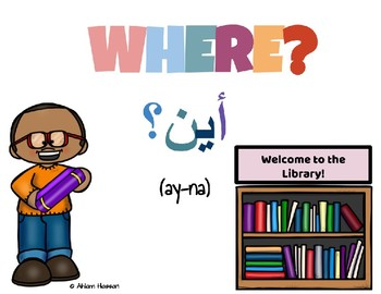 ARABIC and ENGLISH Question Word Posters!