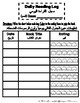 ARABIC and ENGLISH Reading Logs!