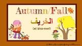 ARABIC and ENGLISH Seasons Posters