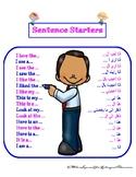 ARABIC and ENGLISH Sentence Starters!