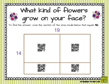 AREA MODELS: How Does Your Garden Grow? - Interactive Digital Activity - iPad/PC