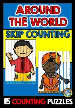 ALL AROUND THE WORLD ACTIVITY (MATH SKIP COUNTING CENTER)