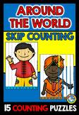 AROUND THE WORLD MATH CENTER: AROUND THE WORLD MATH SKIP C