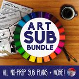 [ART SUB BUNDLE] - All 7 Sub Plans + Editable Sub Binder!  Save 20%
