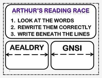 ARTHUR'S READING RACE - WORKSHEETS BUNDLE