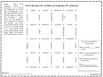 ARTIC BOXES for /R/ blends (initial & medial)