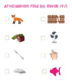 ARTIC: FIND IT initial /f/