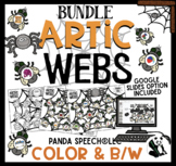 ARTIC WEBS BUNDLE: Speech Therapy Activity
