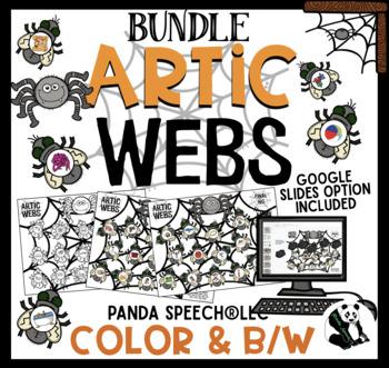 ARTIC WEBS BUNDLE: Speech Therapy Activity